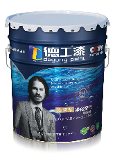 涂料火热招商,广东涂料免费加盟,德工漆生产厂家
