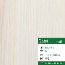 西安OSB家具板材批发供应商,西安板材厂家