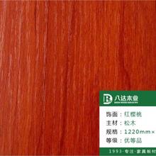 西安免漆板、西安奥松板、西安定制家具OSB板材-西安八达木业图片