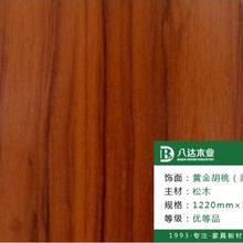 西安家具板材公司哪家好、家具板材批發廠家、免漆板圖片