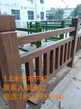 仿木护栏模具,仿树皮护栏模具,仿竹护栏模具,
