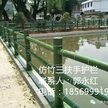 仿竹护栏模具