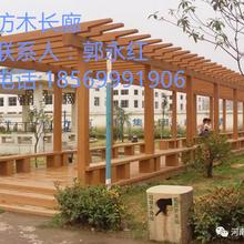 仿木长廊模具
