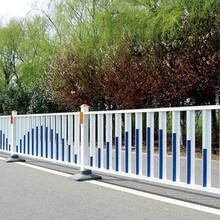 道路护栏锌钢护栏,铁艺栅栏,PVC塑钢护栏,欧式栅栏-
