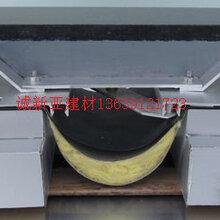 變形縫伸縮縫沉降縫沉降縫廠家建筑裝修