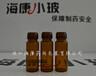 药用玻璃瓶口服液瓶抗生素瓶保健品瓶化妆品玻璃瓶选沧州海康药用包装质优价廉
