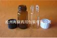样品瓶试剂瓶保健品瓶虫草瓶沧州海康详细说明是专业生产