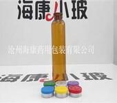 管制瓶,管制玻璃瓶,管制螺口瓶,管制螺口玻璃瓶,螺纹口管制瓶
