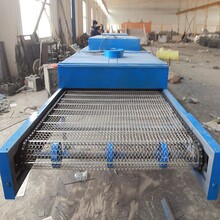 厂家直销单层网带烘干机工业烘干机小型多功能平板线烘干机