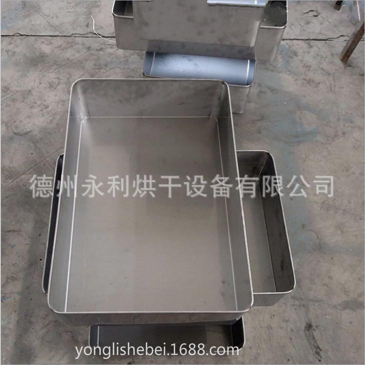 山东定制304不锈钢托盘冷冻周转箱四边卷边可加把手