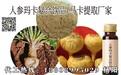 玛卡牡蛎压片糖果代工ODM工厂