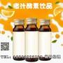 果蔬植物饮料代工ODM图片