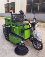 驾驶式扫地机工厂车间全自动三轮扫地车LB1550电动扫地机清扫车