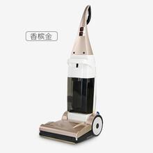 全自动洗地机厂家直销家用洗地机办公室车间用手推式洗地机折叠式洗地车