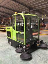 全封闭电动扫地机工厂车间全自动驾驶式扫地车物业小区道路用清扫车
