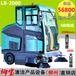 广西柳州柳宝清洁设备全自动扫地车物业工厂道路驾驶式扫地机