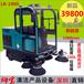 桂林驾驶式扫地车物业小区工厂车间道路用全封闭式扫地机电瓶式清扫车