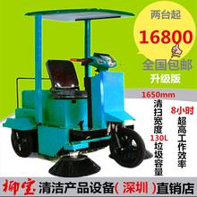 柳州三轮式电动扫地车火车站大型商场用全自动电瓶扫地机