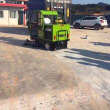 多功能晒水吸尘一体机广西北海物流园工地电瓶式扫地机图片