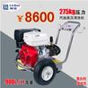 移动高压冲洗机G275-1广西北海汽车高压冲洗器