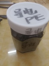 供应碳纤导电PE塑料防静电PE10/3-10/6次方