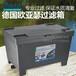 德国欧亚瑟BioTecScreenMatic2鱼池过滤器池塘水池循环过滤设备