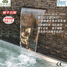 欧亚瑟原装瀑布墙/瀑布流水墙/水幕墙/水池瀑布造景欧美瀑布设计