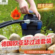德国欧亚瑟OASE适合2-5m³池塘生化压力过滤器配有UVC和过滤泵的压力式套装