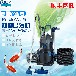 供應家用魚池吸淤泥機水下吸塵器快速清除淤泥魚糞吸力大高效節能