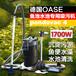 上海商旗供應歐亞瑟魚池吸污機Pondovac4魚池吸污器價格池塘真空吸污泵邊吸邊排