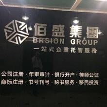 注册香港公司国庆优惠持续中