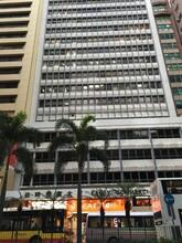 注册香港公司双十二特惠来袭