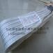 EC白色吊装带1吨1-10米丙纶扁平双耳吊装带起重带拖车带拖车绳