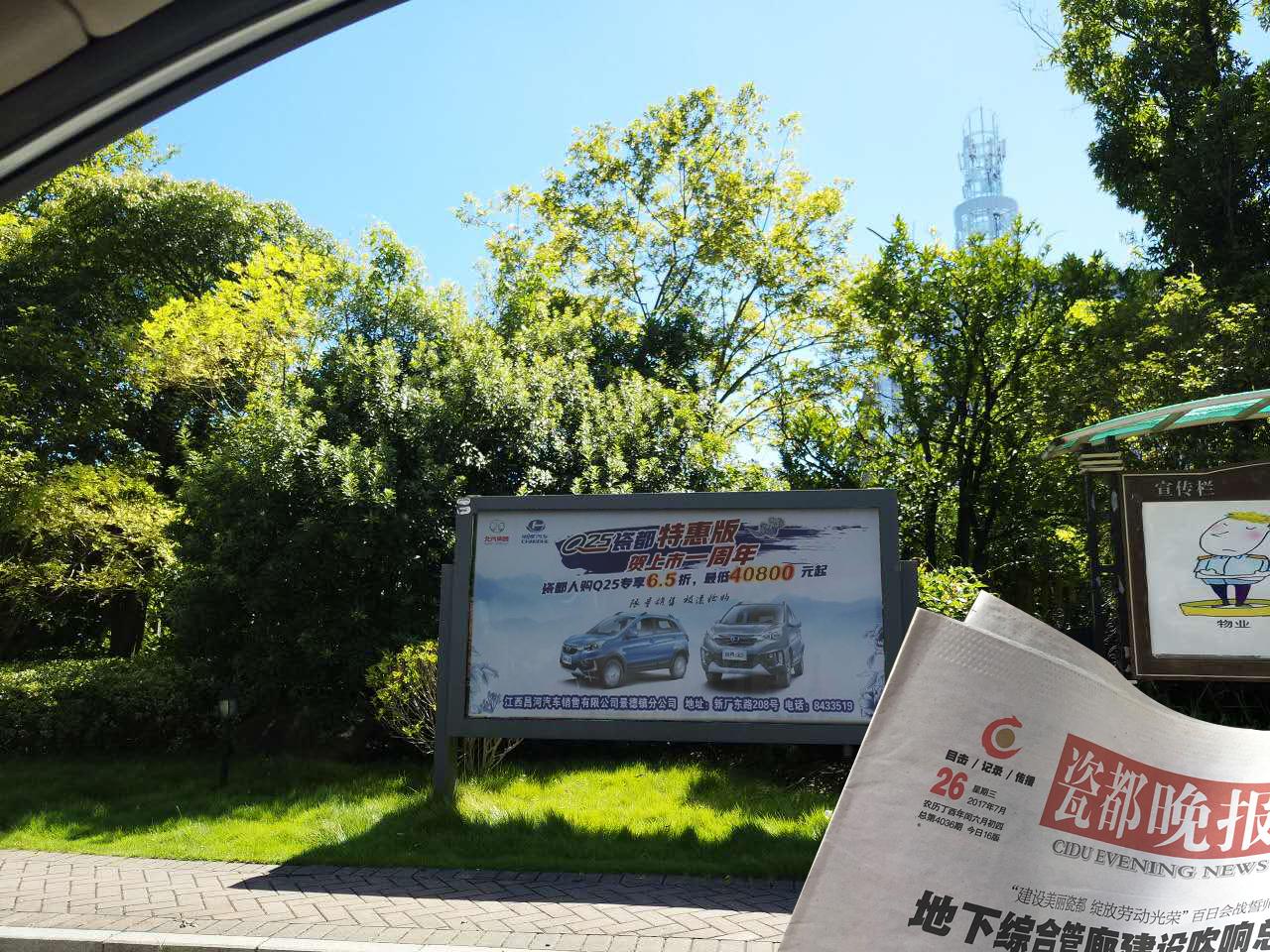 小区广告机_长春小区广告_小区广告果皮箱