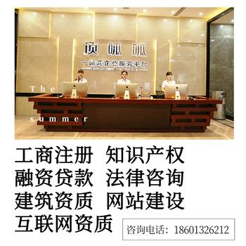 北京代理记账、工商税务异常、公司注册、精通的业务领域