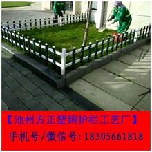当涂pvc草坪护栏价格当涂pvc护栏高度pvc塑钢护栏制作图片