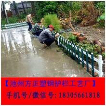 吉林省白山pvc塑钢护栏批发价图片