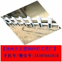 黑龙江省黑河pvc塑钢护栏长期大量供货图片