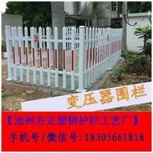 河南省安阳pvc塑钢护栏批发价图片