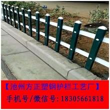 连云港栅栏多少钱一米图片