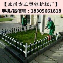 望江护栏批发_变压器护栏电力栅栏价格竞争光彩大市场图片