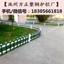 安庆桐城pvc护栏型材现货低价图片