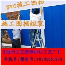 江苏南京草坪护栏现货大量采购价格图片