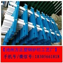 塑钢护栏批发_塑钢护栏大量采购价格图片