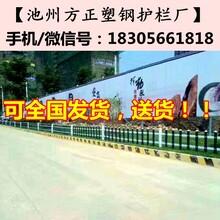 淮南变压器围栏栅栏-淮南塑钢护栏公司图片