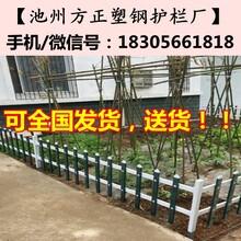 南京鼓楼区pvc护栏型材/塑钢围栏厂家列表图片