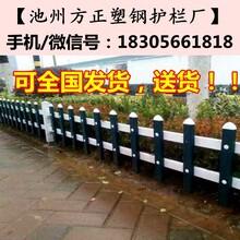 黄冈市罗田县变压器围栏/电力栅栏护栏_量大送货图片