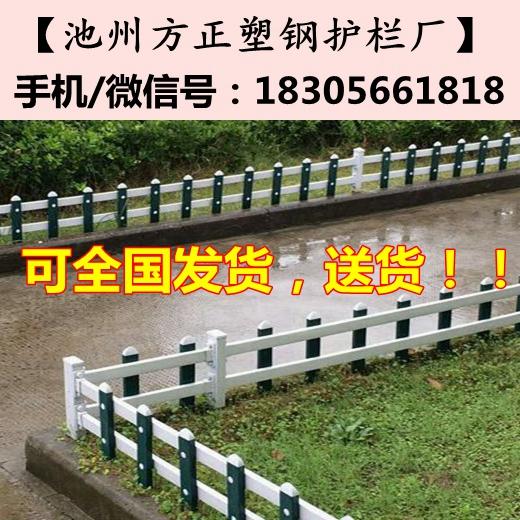 苏州常熟pvc护栏厂家价格