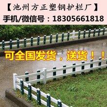 确山县刘店镇栅栏围栏塑钢围栏图片