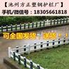 攸县护栏厂护栏批发寻找批发商